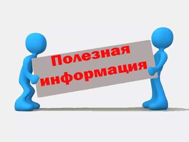 Лугансквода  информирует  население о возможности дистанционной  оплаты  за  услуги  водоснабжения  и  водоотведения!