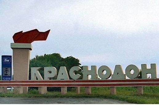Повреждение магистрального водовода привело к ограничению водоснабжения Краснодона