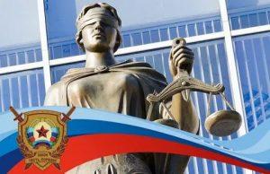 30 апреля — День работников судебной системы!