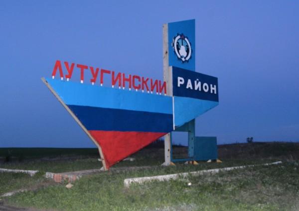 Два населенных пункта Лутугинского района отключены от водоснабжения