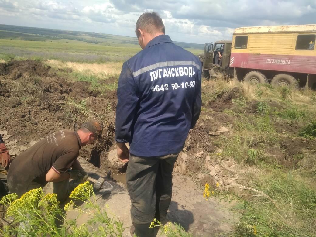 3 августа из-за повреждения водовода прекращена подача воды потребителям Лутугино и Успенки