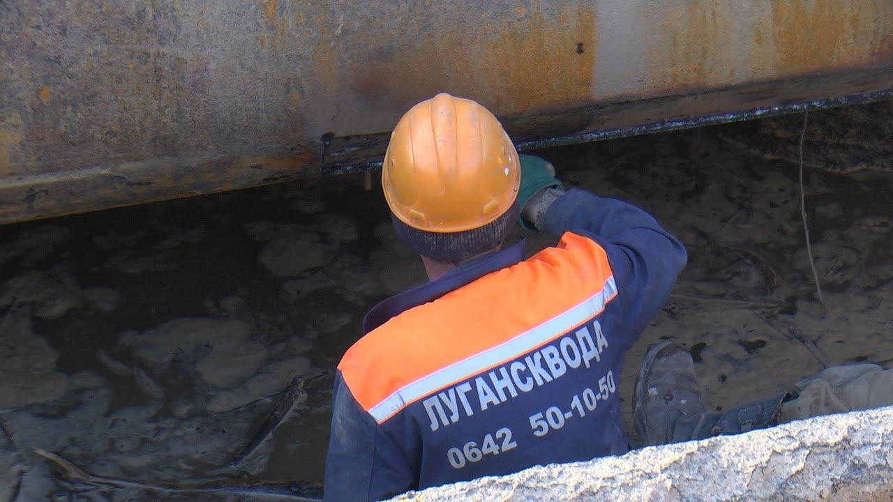 Повреждение магистрального водовода привело к сокращению подачи воды на  Красный Луч, Антрацит и Петровское
